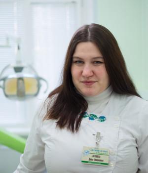 Лотоцкая Дарья Николаевна